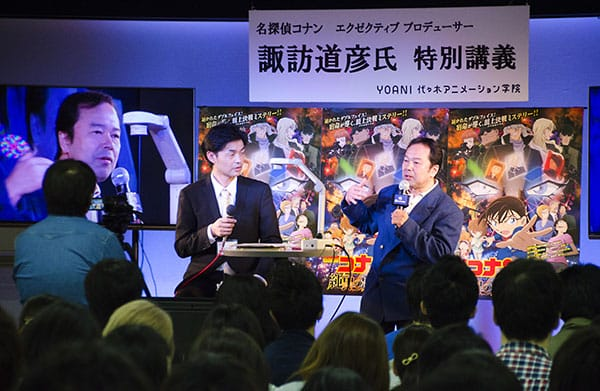 代アニ諏訪道彦氏業界特別講義