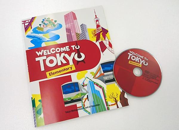 東京都の独自英語教材「Welcome to Tokyo」