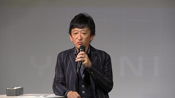 20160917中山晴喜さんプレミアム講義