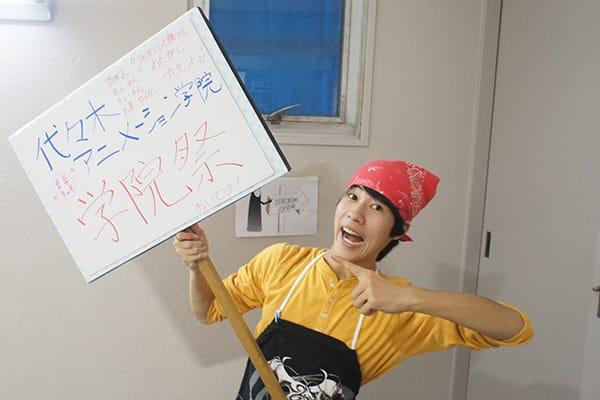【代アニ名古屋校】「名駅西TSUBAKIフェスタ」にイメージキャラクター作成やステージパフォーマンス等で参加!