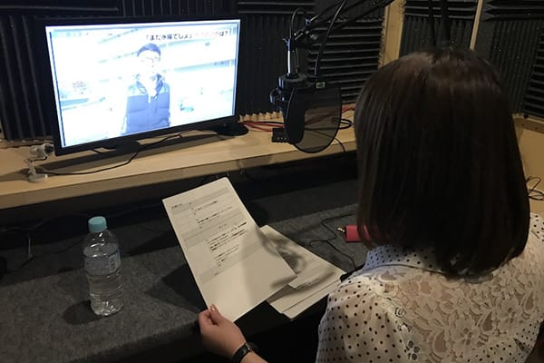 TVhテレビ北海道「まだ水曜でしょ」のナレーションに札幌校在学生が起用!