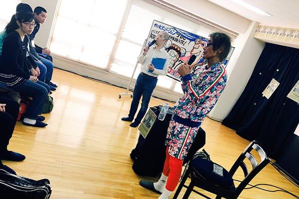 名古屋体験入学&特別授業にアニメ「ONE PIECE」フランキー役でおなじみ声優【矢尾一樹】さんが登場!