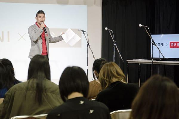 俳優【染谷俊之】ゲスト体験入学