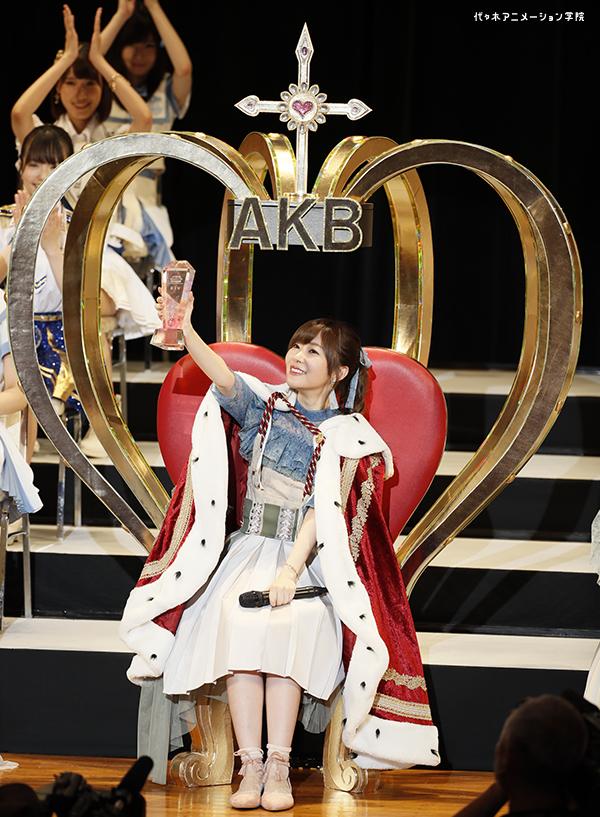 AKB総選挙1位の椅子に代アニ在学生のデザインが採用
