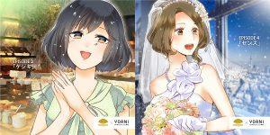 代アニ×マンダリン オリエンタル 東京 代アニ生の描いたホテルを舞台としたオリジナルの漫画第三話、第四話が公開されました!