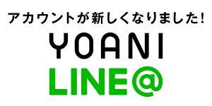 各校LINE@切り替えのお知らせ【友達追加をお願いします】