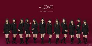 =LOVE(イコールラブ)3rd Single「手遅れcaution」5月16日発売!