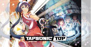 『TAPSONIC TOP』ルピナスに在学生2名がキャストとして大抜擢!