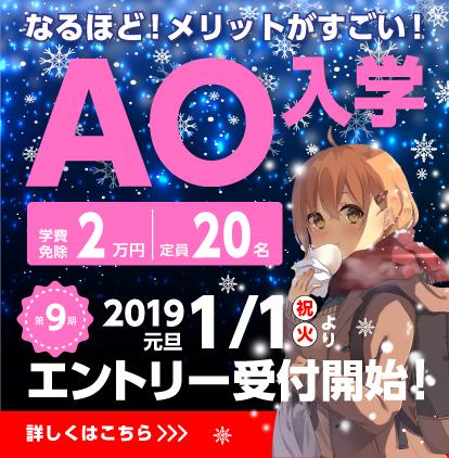 2019年1月AO