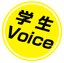 学生voice