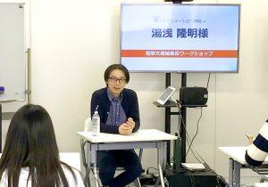 電撃文庫編集長 兼電撃文庫MAGAZINE編集長による、特別講義開催!!