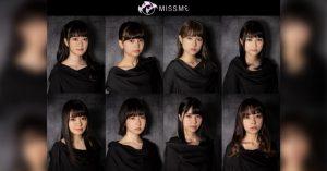 YOANI PRODUCTION×HISASHI KONDO ROCK&IDOLユニット「MISS ME」始動!!
