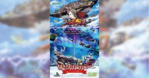 アニメ映画「サンタ・カンパニー ~クリスマスの秘密~」に代アニ生が声優出演!