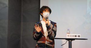 代々木アニメーション学院イベントレポート 声優「平川大輔さん」によるゲストトークを開催!!