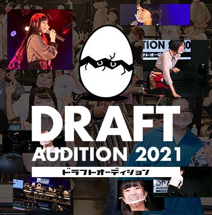 YOANI DRAFT AUDITION2021